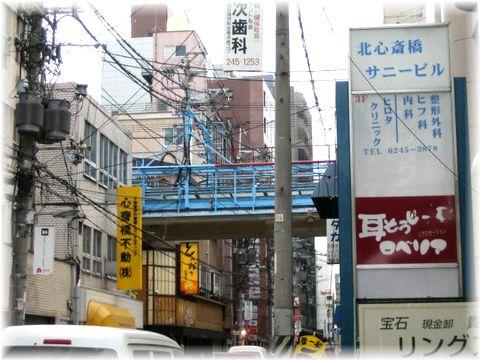 北心斎橋サニービル前